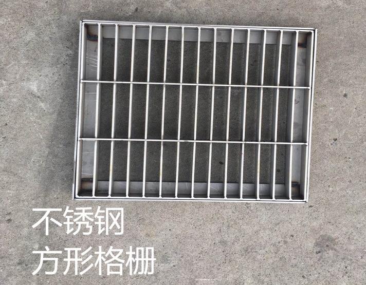 龙康水池不锈钢沟盖板